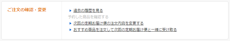 2015-12-04_14h30_42