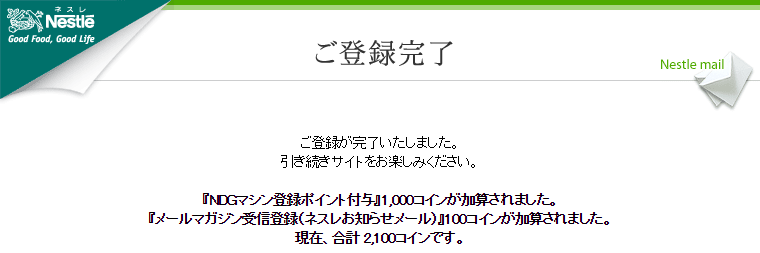 2016-02-26_15h34_02